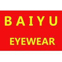 Sunglasses Factory, Wholesale Sunglasses Supplier | Baiyu